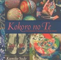 Kumiko_1